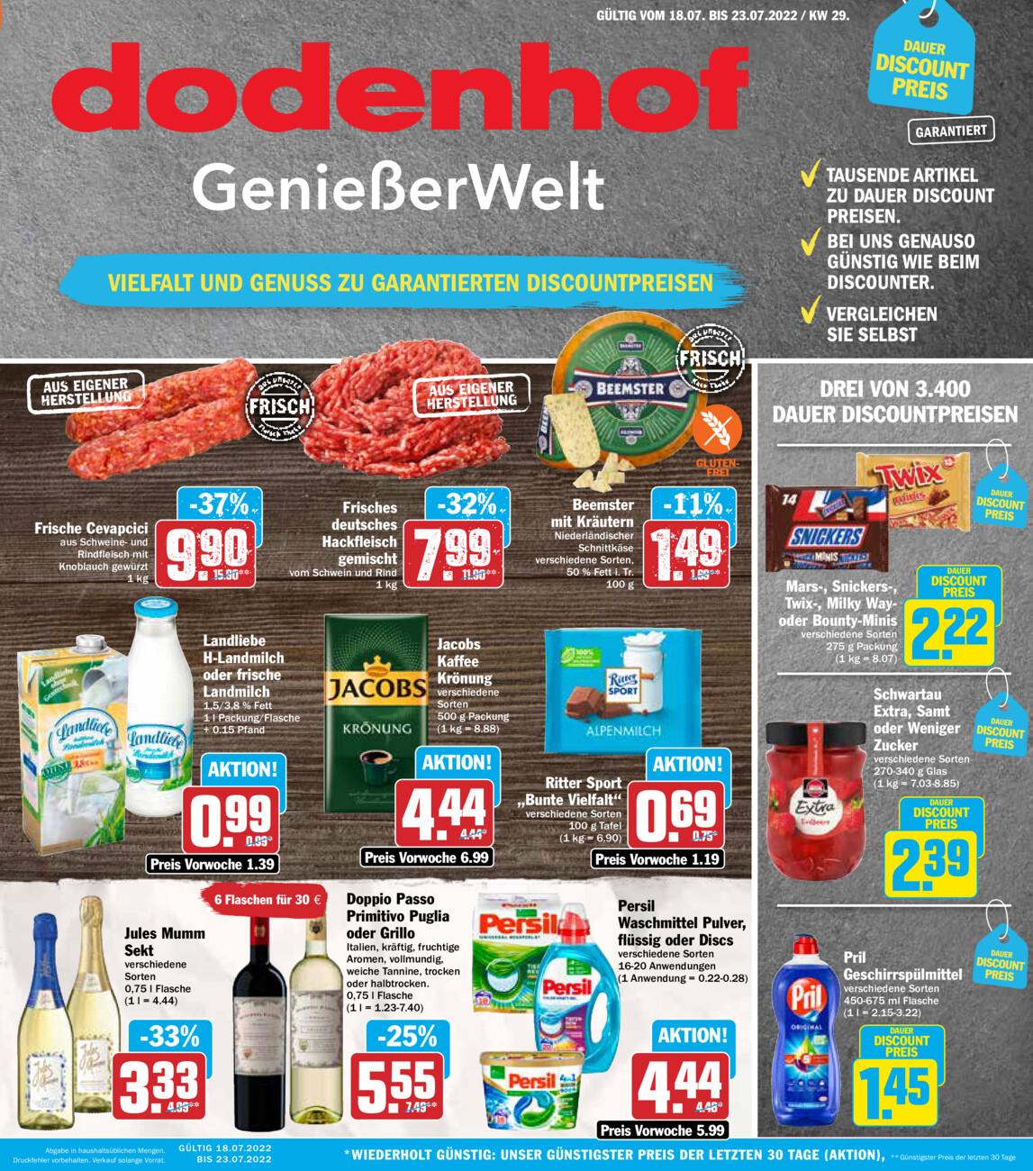 Dodenhof PKW 29 vom 15.07 bis 20.07. vom Samstag, 13.07.2019